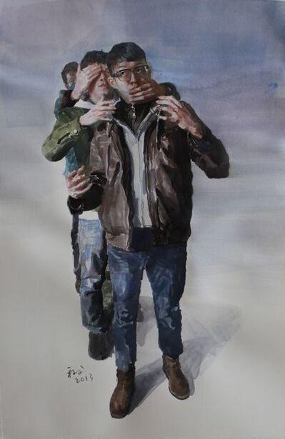 Deng Chengwen, 'Coincidence', 2013