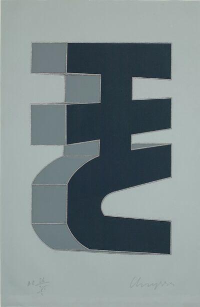 Chryssa, 'Times Square Fragment No. 6', 1979