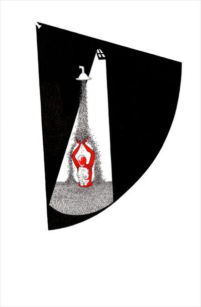 Eriko Tsogo, 'DARK BRIGHTNESS, BRIGHT DARKNESS', 2018