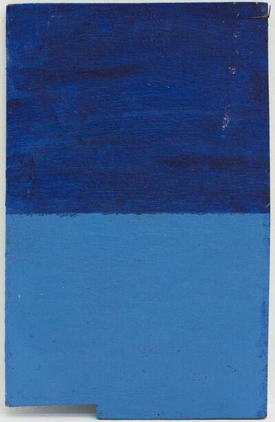 Sadaharu Horio, 'Obvious Things (Square 1/2 Synchronous Space)', 2012