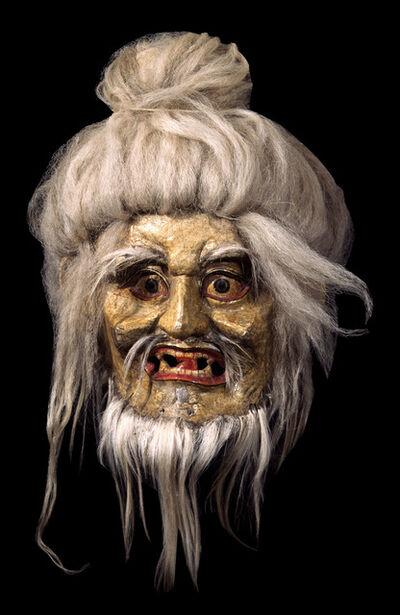 'Mask for Ritual Dance, Mongolia', 19th-20th century