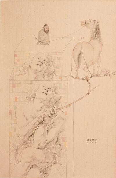 Shi Rongqiang, 'Pilgrimage to the West', 2008