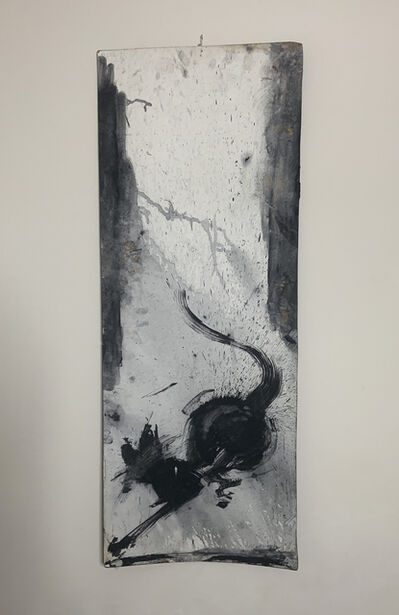 Richard Hambleton, 'Shadow Cat', 1982-1995