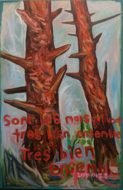 Yi Yunzu, 'Tres bien ensemble', 2015
