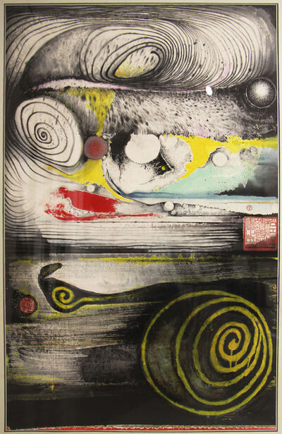 Irene Chou, 'Rotation', 1996