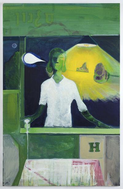 Matti Harel, 'H', 2018