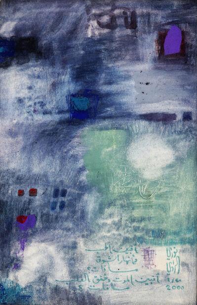Nouri Al Rawi, 'Untitled', 2000