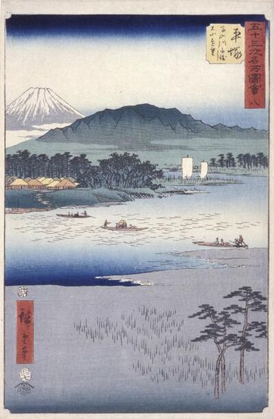 Utagawa Hiroshige (Andō Hiroshige), 'Hirazuna', date unknown