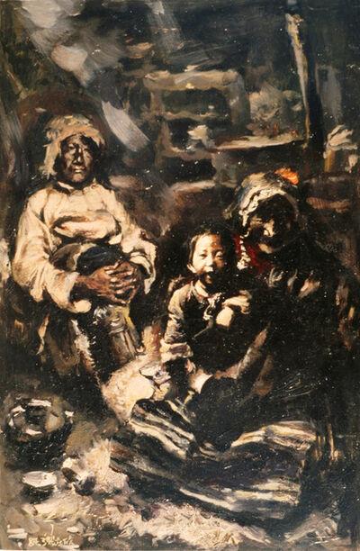 Pei Zhuangxin, 'Herdsman Family 牧民⼀家(⿊帳篷)', 1984