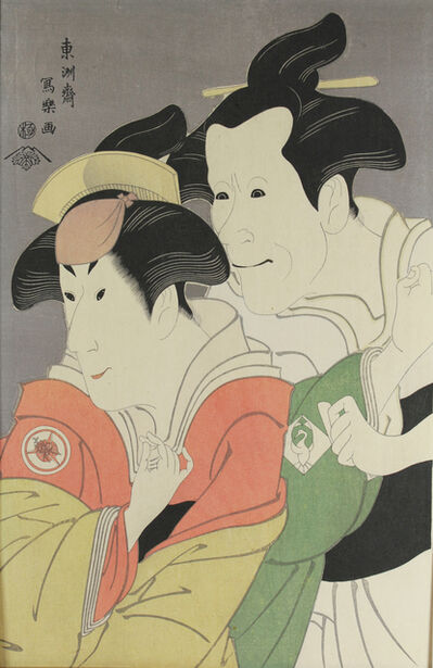 Toshusai Sharaku, 'Five Reproduction Color Woodblock Prints', c. 1940