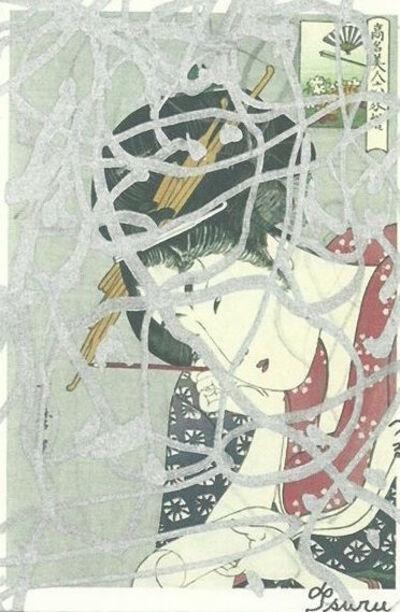 Tsuruko Yamazaki, 'Ing on postcard', 1962