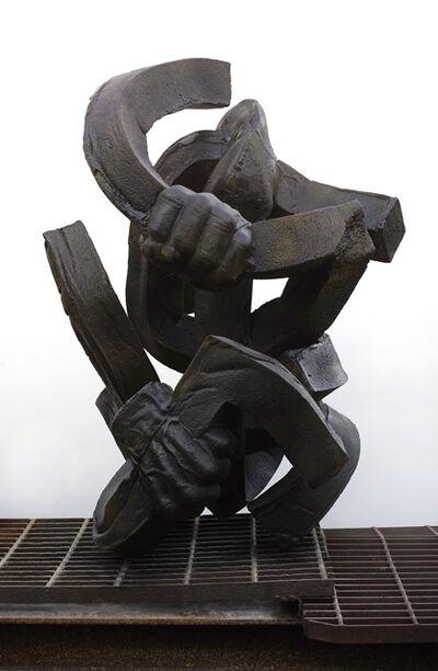 Catharine Czudej, 'Pump 2', 2015
