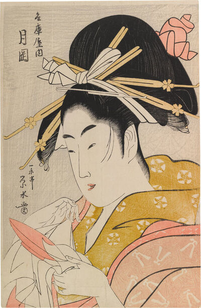Ichirakutei Eisui, 'The Courtesan Tsukioka of the Hyogoya', ca. 1796-98