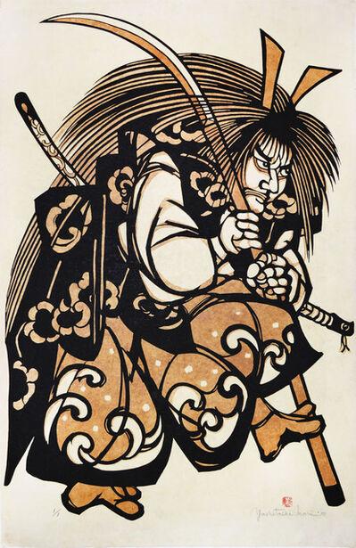 Yoshitoshi Mori, 'Taira no Tomomori', 1985