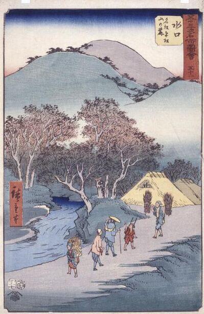 Utagawa Hiroshige (Andō Hiroshige), 'Minikuchi', date unknown