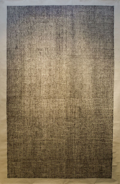 PAUL NICKSON ATIA, 'Obsesi : 1', 2018