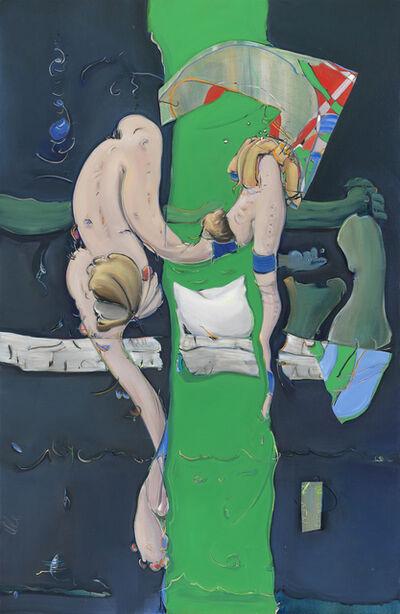 Stefanie Heinze, 'Third Date', 2020