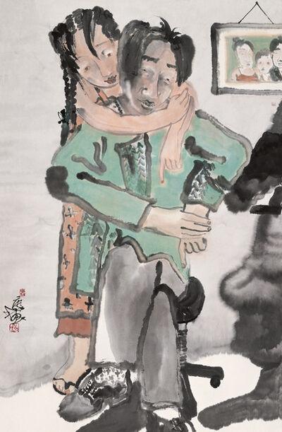 Liu Qinghe, 'Dad', 2000