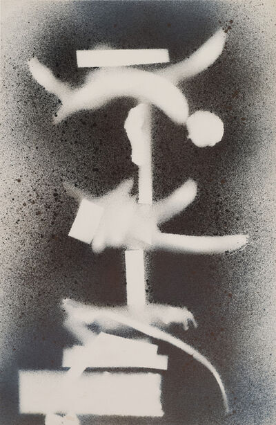 David Smith, 'Untitled', 1960