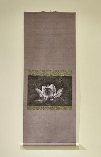 Kenji Wakasugi, 'Sign of the Buddha  (Printed on Japanese washi paper and mounted on a scroll)', 2017