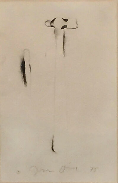 Jim Dine, 'Hammer and Awl', 1975