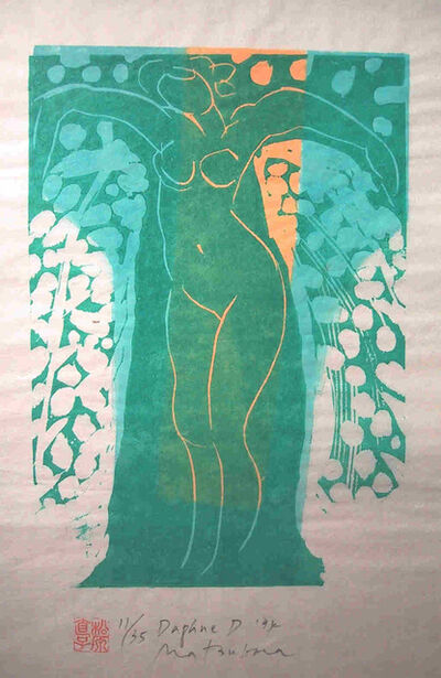 Naoko Matsubara, 'Daphne D', 1994