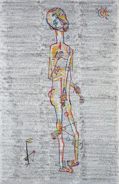 Lee Sang Yong, 'Fate', 2017