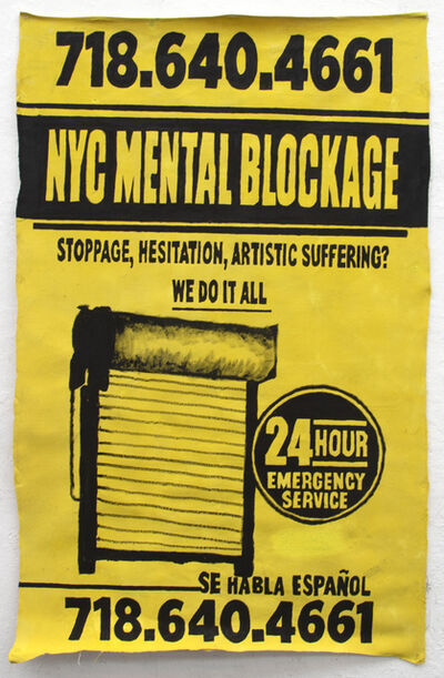 William Hohlt Pecore, 'NYC MENTAL BLOCKAGE', 2020