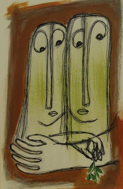 Amjad Ghannam, 'Untitled', 2014