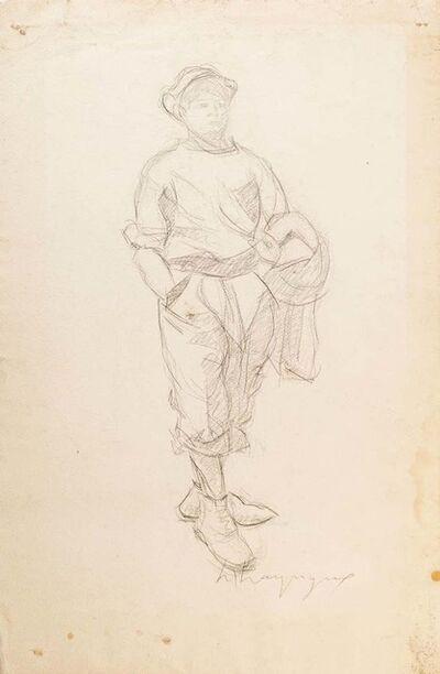 Unknown, 'Walking Man', Mid 20th Century