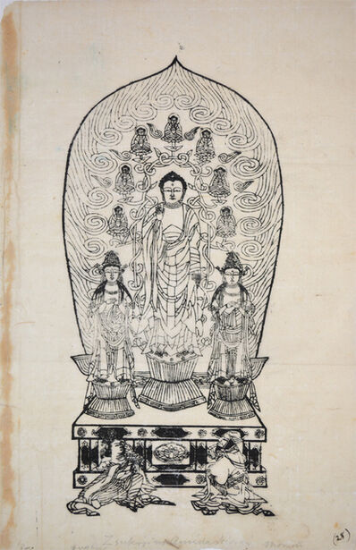 Unknown, 'Amida Nyorai with Bodhisattvas Fugen and Monju'