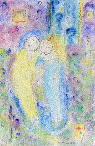 Dora Holzhandler, 'Lovers ', 2000