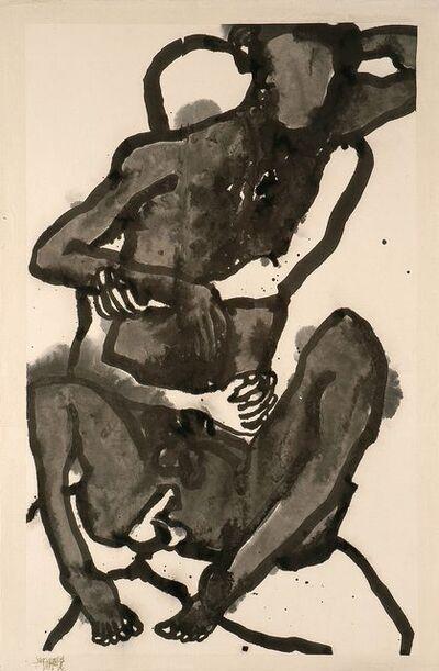 Yang Jiechang 杨诘苍, 'You', 1998