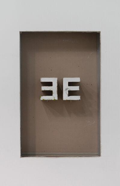 Graham Hamilton, 'Reading, Line E', 2018