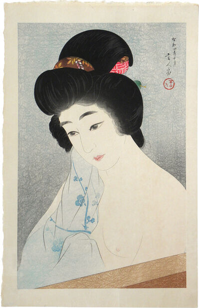 Kotondo Torii, 'Vapor (Yuge)', ca. 1929