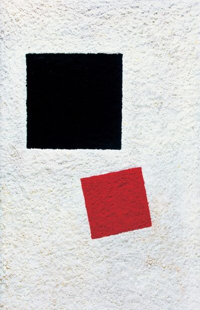 Vik Muniz, 'Black Square and Red Square, after Kazimir Malevich (Pictures of Pigment)', 2006