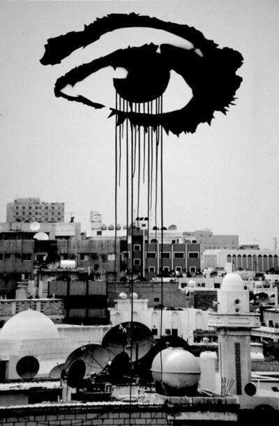 Manal AlDowayan, 'The City and Eye', 2010