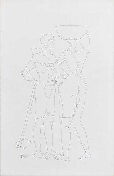 K.K. Hebbar, 'Farmers', 1977