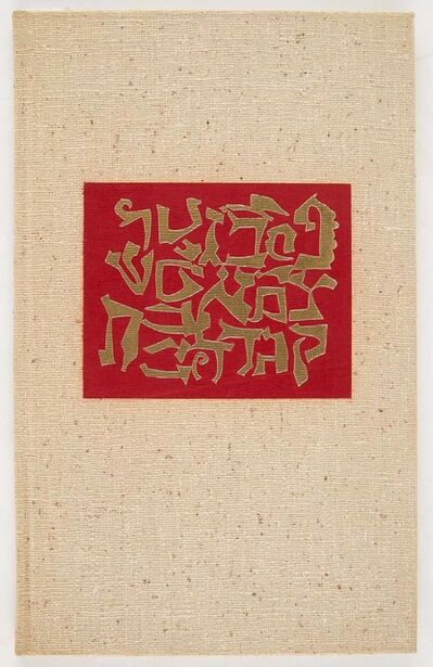 Ben Shahn, 'The Alphabet Of Creation', 1954