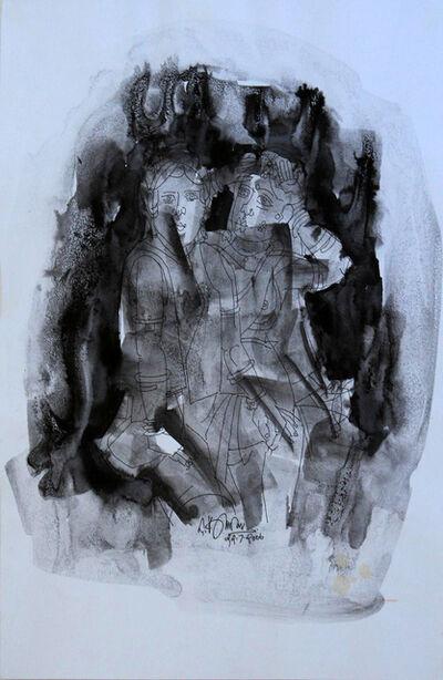 G. Raman, 'Lovers ', 2006