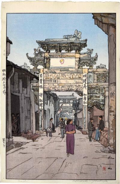 Yoshida Hiroshi, 'Xingzi, Jiangsu, China [Seishi]', 1940
