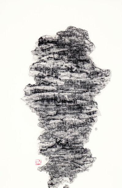 Chai Hoo Oh, 'Standing 伫立', 2015