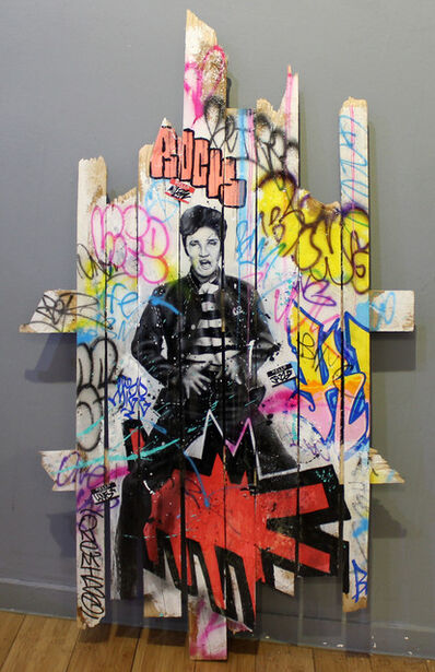 Onemizer, 'Elvis', 2017