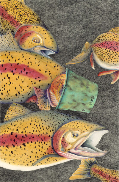 Fung Kuen Suet, Michelle, 'Tōhoku, Japan, 2011 (Rainbow Trout)', 2014