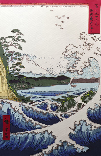 Vik Muniz, 'Fuji from the Sea of Satta, Gulf of Suruga, Number 23, after Hiroshige', 2009