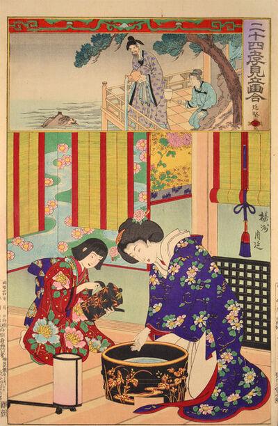 Toyohara Chikanobu, 'Ko Sankoku (Huang Tingjian)', 1891