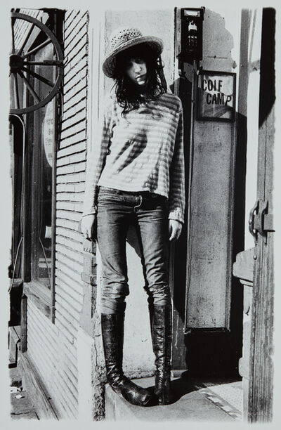 Gerard Malanga, 'Patti Smith Tomboy', 1971