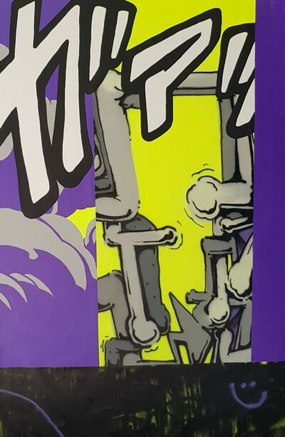 Debza, 'Manga Graffiti', 2018