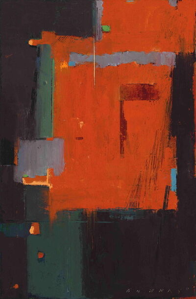 William Wray, 'Red Box', 2017