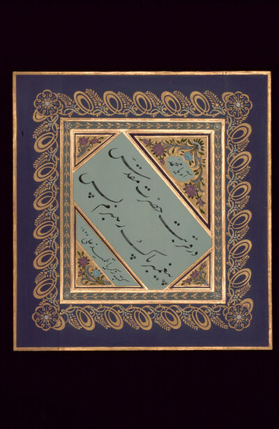 Unknown Artist, 'Persian poem', 2005